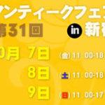 info-top03